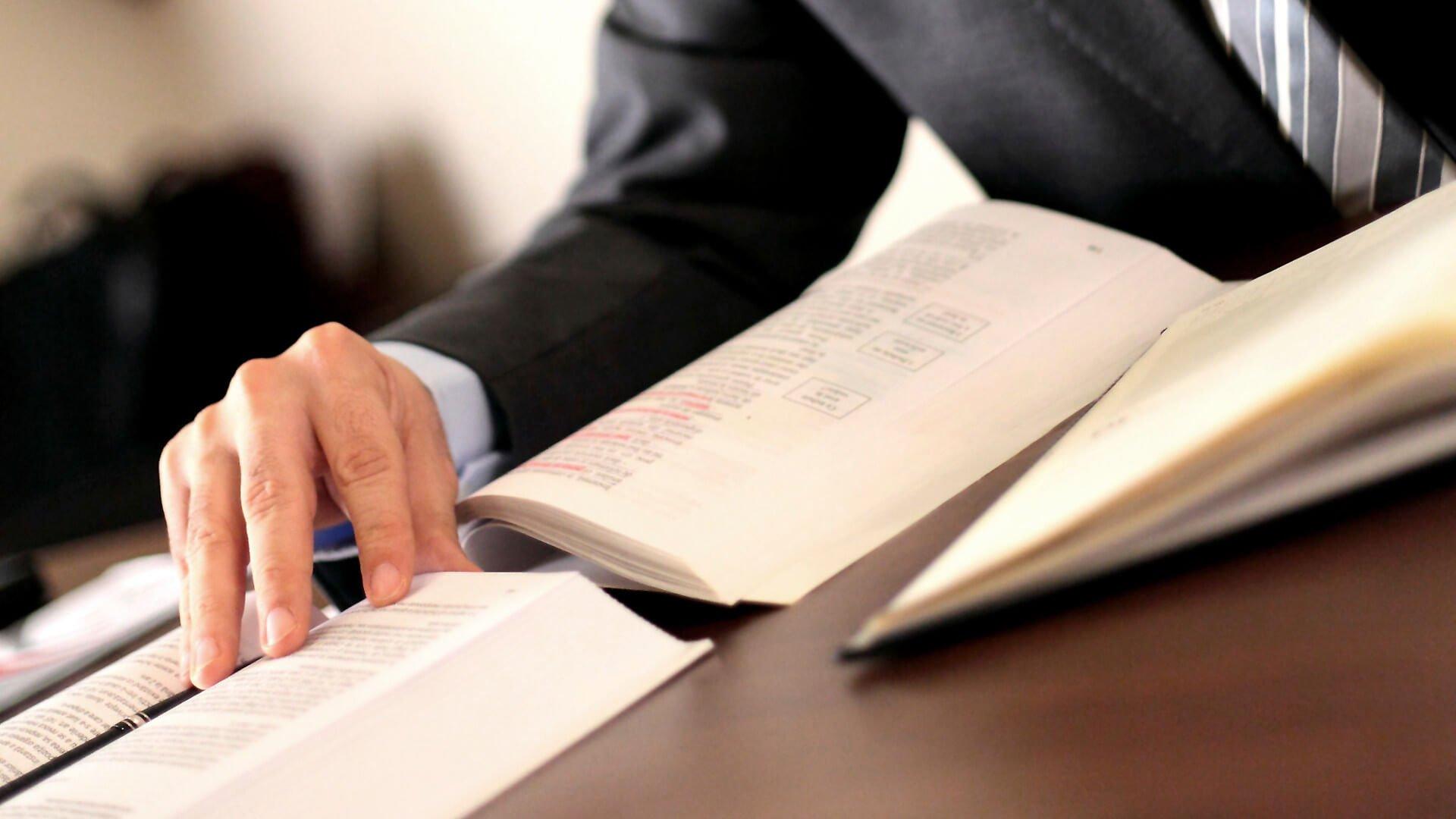 Relatos de um jovem advogado (que ainda tem muito a aprender)