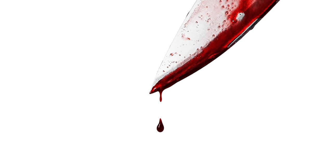 Teses sobre homicídio – o livro está pronto!