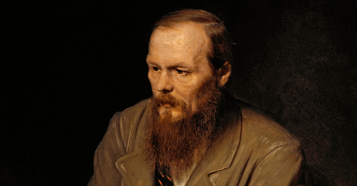 Dostoiévski e o Direito