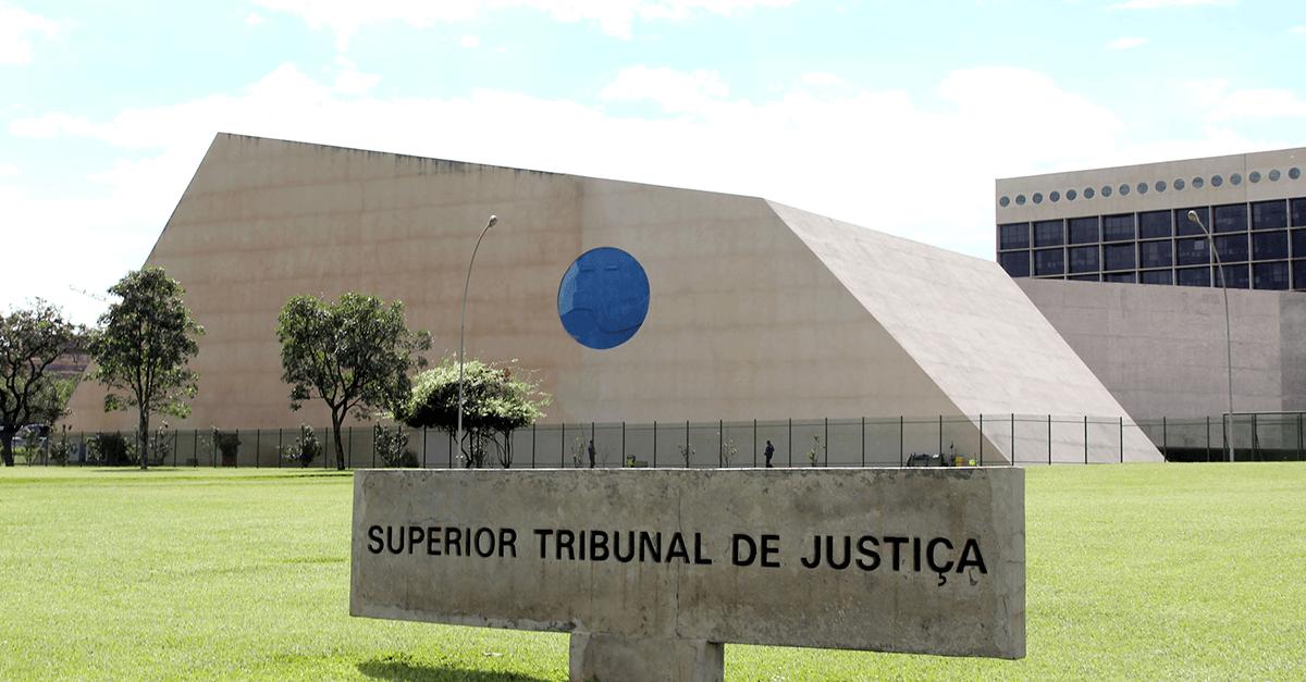 Conheça o teor do informativo de jurisprudência nº 639 do STJ