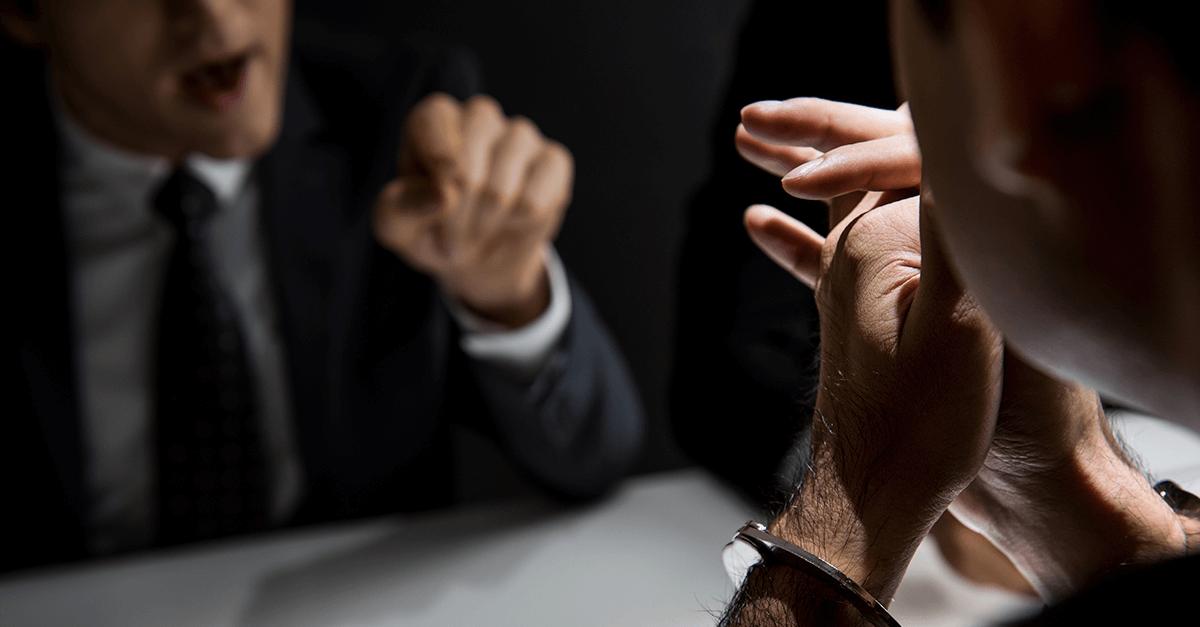 O habeas corpus nas investigações preliminares