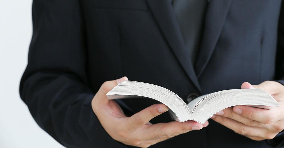 Além do Direito, o que o Advogado Criminalista deve estudar?