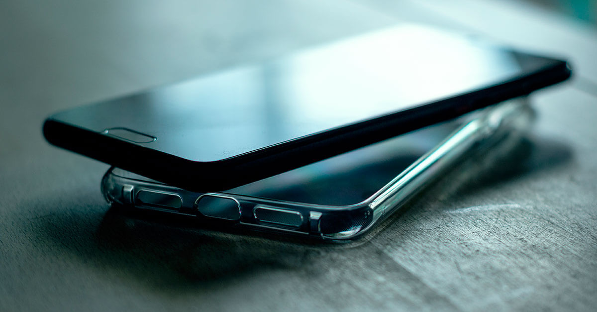 A autoridade policial pode acessar os dados do telefone celular do investigado?