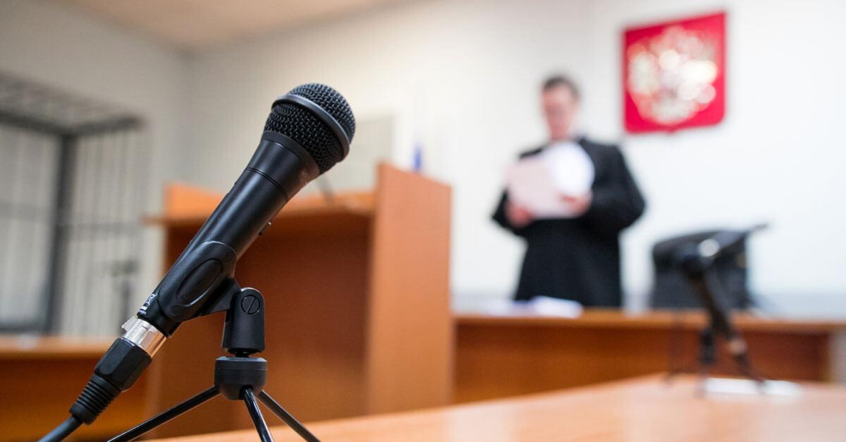 STJ: a simples leitura da pronúncia em plenário não conduz à nulidade do julgamento