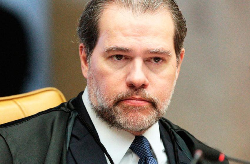 Toffoli: juiz das garantias não vai proteger criminosos