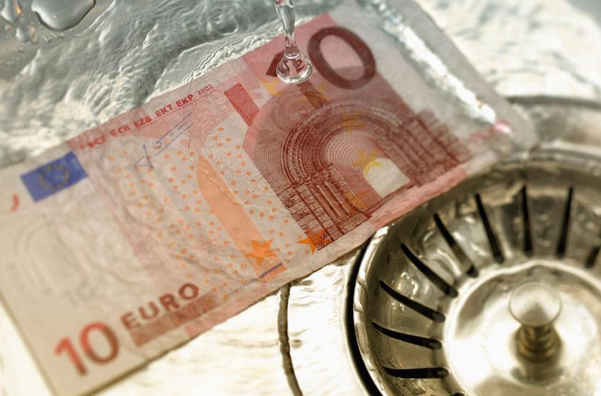 Submissão ao processo administrativo nos delitos de lavagem de capitais