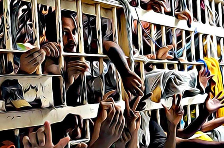 O manejo do habeas corpus na execução penal