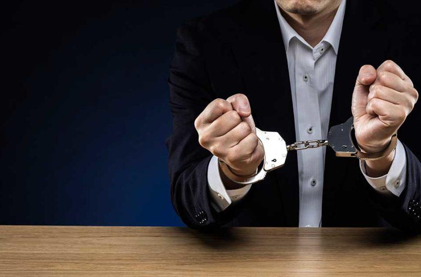 O crime de estelionato após a mudança operada pelo pacote anticrime