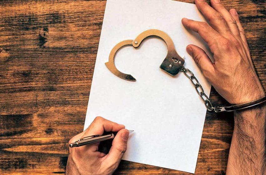 Análise sobre o acordo de não persecução penal
