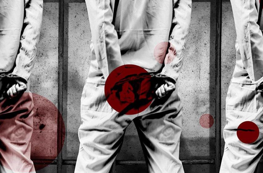 Pandemia no cárcere e o desterro primitivo