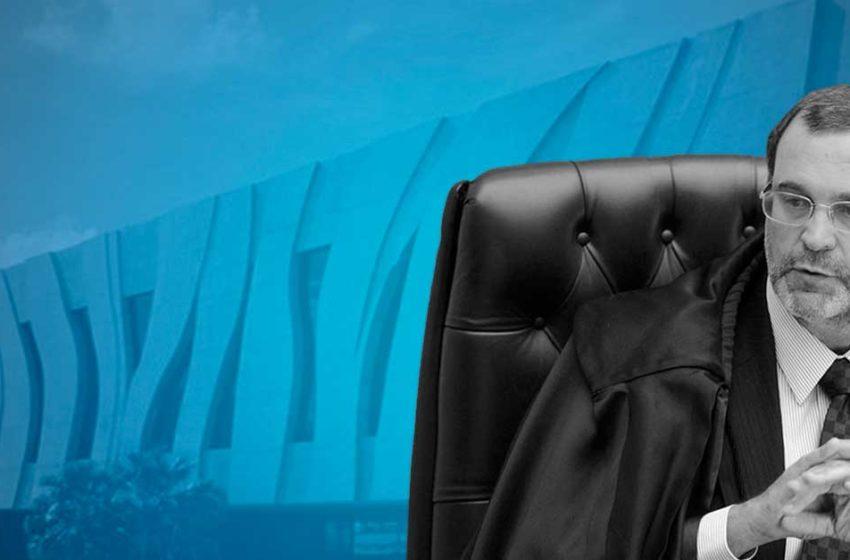 STJ: reiteração delitiva impede adoção do princípio da insignificância penal no crime de descaminho