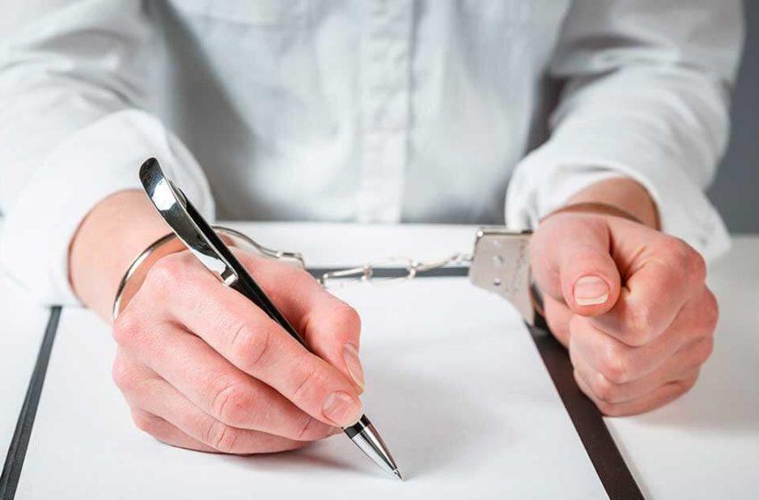 O acordo de não persecução penal: aspectos intertemporais e natureza jurídica