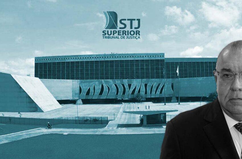 STJ estabelece novos contornos sobre inépcia da denúncia