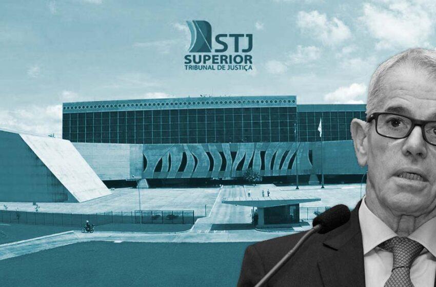 STJ: responsabilidade administrativa do servidor público é afastada em caso de absolvição