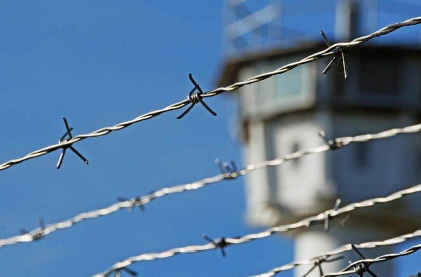 A expansão punitivista: disciplina, controle e encarceramento